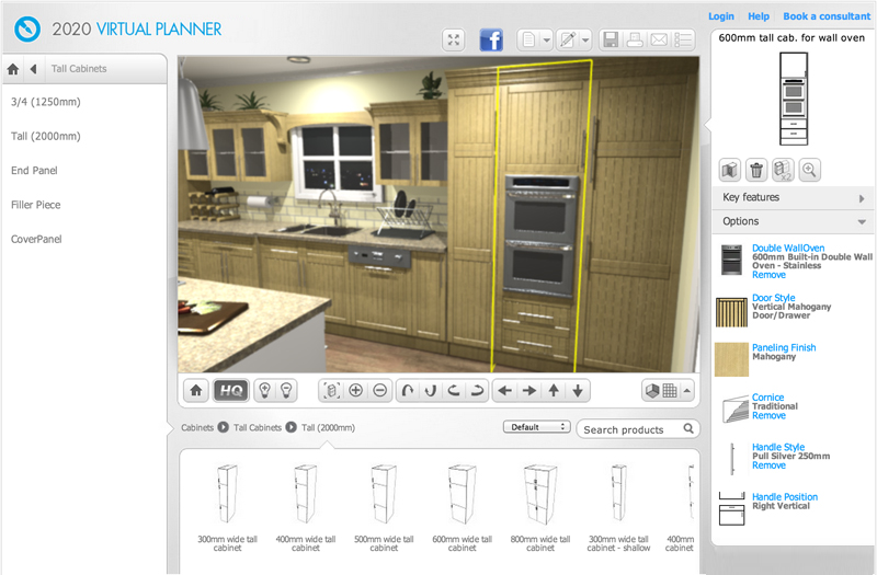 Online Interior Design Software 2020 Virtual Planner